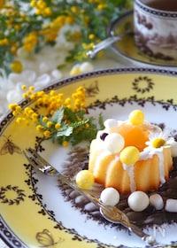 『レモン風味のさわやかミモザケーキ』