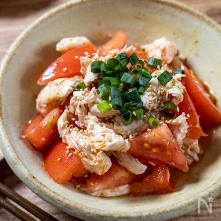 さっぱり美味しい!『ささみとトマトの中華風冷菜』