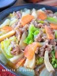 トロっと白菜が美味*丼にも*牛肉と白菜のオイスター煮