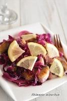 塩サバと紫キャベツのレモンマリネ