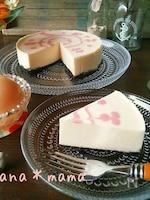 ミキサーで1発♪爽やか~桃のレアチーズケーキ♪