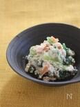 小松菜の塩麹白和え