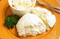 牛乳で手作りできる!カッテージチーズ&リコッタチーズの作り方