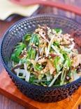 切り干し大根と水菜の塩昆布ポン酢和え【#水戻し不要】