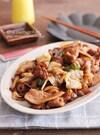 味付け冷凍で平日を楽にする♡作る時は5分仕上げ!簡単回鍋肉♡