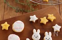 レモン香るキャロットクッキー