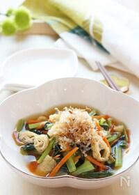 『シンプルが美味しい!ごま油香る~小松菜と油揚げの煮浸し』