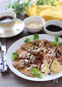 『トルティーヤでコーヒーフレンチトースト風チョコソースがけ♡』