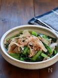 豚肉と小松菜のおかずおひたし