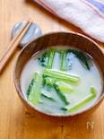 【1週間献立用】『小松菜のお味噌汁』