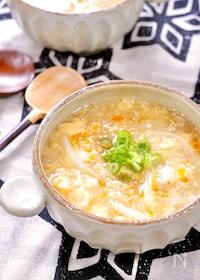 『彼絶賛の激安スープ♡『もやしと卵のピリ辛スープ』辛味調整可◎』