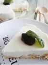 まるでレアチーズケーキみたい!豆乳ヨーグルトケーキ