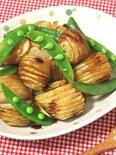 スウェーデン料理と和食のコラボ♪ハッセルバックポテト甘辛