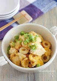 『【サク飯】ちくわ入りのフライパン炒り豆腐』