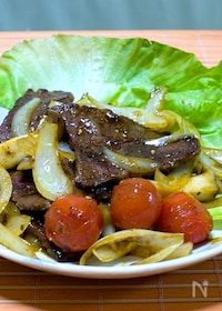 『牛肉のカレージャン炒め』