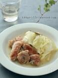 簡単オシャレなキャベツと豚ロース肉の白ワイン煮
