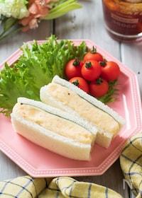 『めんたいポテトの海苔チーズサンド【#簡単#お花見#お弁当】』