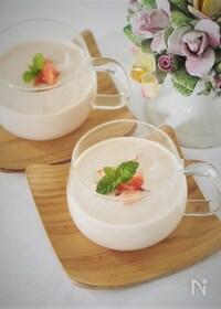 『桃の冷製スープ』