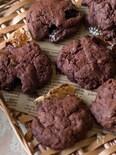 さっくりチョコクッキー【ホットケーキミックス&トースター】