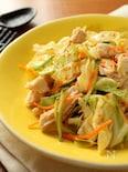 キャベツと蒸し鶏の和えサラダ