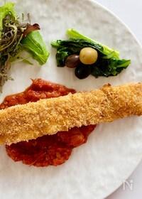 『トマトソースがオススメ!【サーモンのパン粉焼き】』