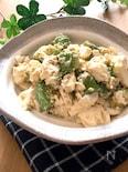 スプーンでモリモリ食べられる♡アボカドと豆腐のサラダ