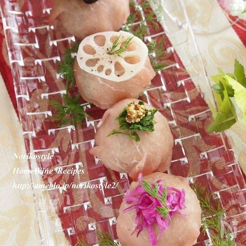 生ハム洋風手まり寿司*バルサミコ酢飯