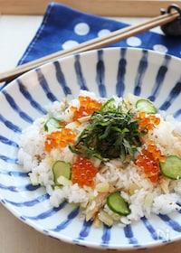 『おもてなしにも〜超簡単!あじの干物の簡単混ぜ込みちらし寿司』