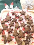 グルテンフリー・素朴が好き♡米粉ときな粉とすりごまのクッキー