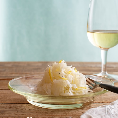 大根のラペ。簡単!レモン香る、爽やかな前菜。白ワインのお供!