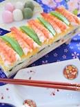 押しちらし寿司 ひな祭り用に♪