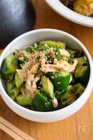 夏のやみつき副菜!『叩ききゅうりと茹で鶏の中華風しそ和え』