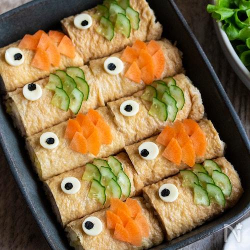 くるっと巻くだけ簡単&お手軽デコで♪こいのぼりいなり寿司