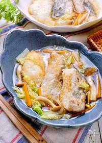 『下味冷凍でもっと簡単にお魚料理♡『たらの野菜あんかけ』』