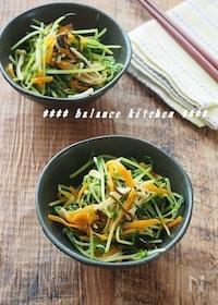 『【常備菜】豆苗の塩昆布ナムル』