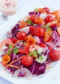 『甘くはじける焼きトマトの赤いサラダ』