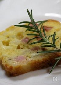 『たまねぎ、ベーコン、チーズのケーク・サレ』