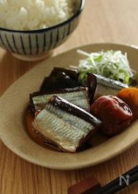 『秋刀魚の梅煮』