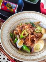 【タレでご飯おかわり】やわらか豚とたっぷりねぎのスタミナ炒め