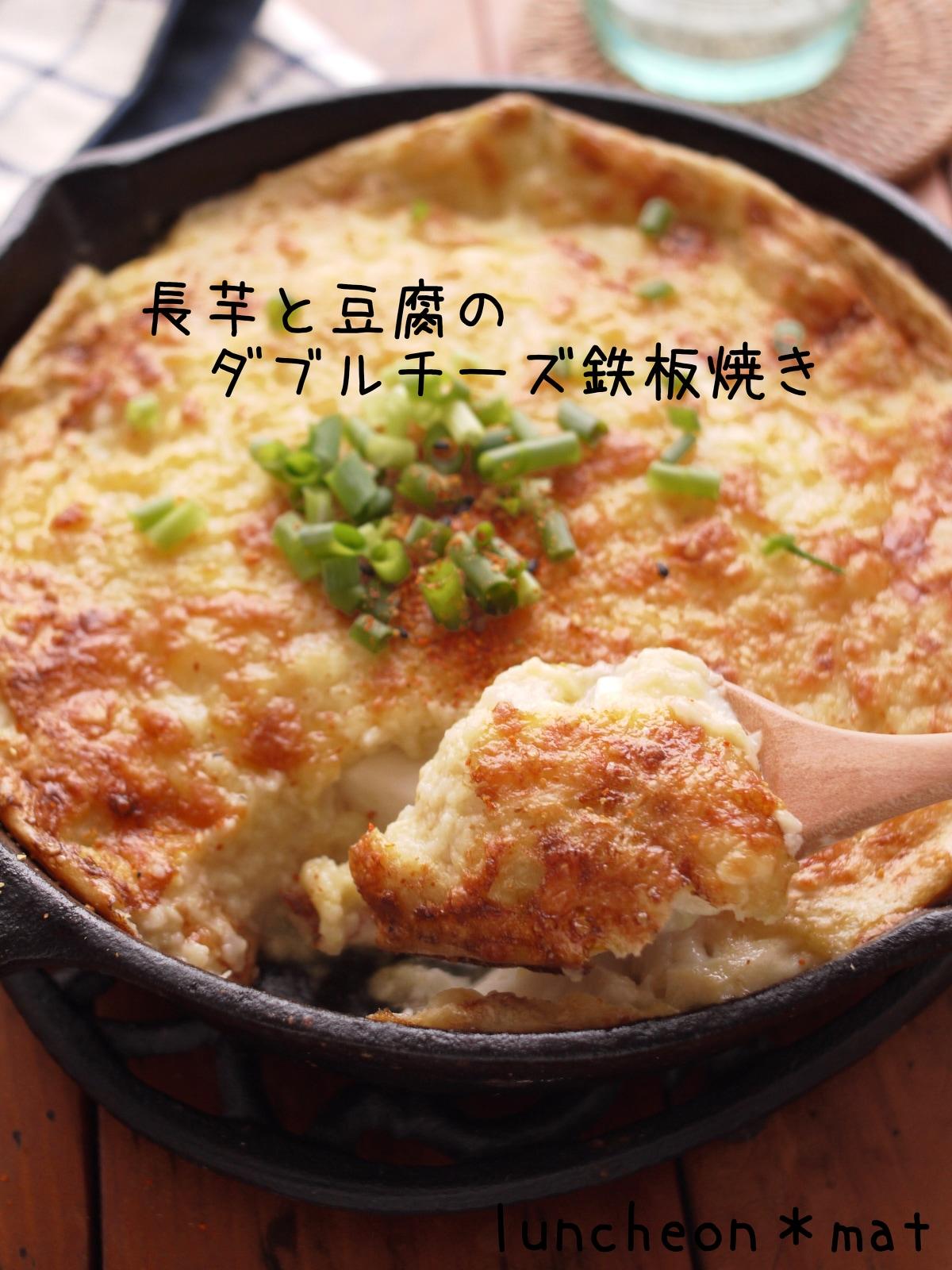 ダイエット 長芋