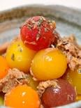 絶品箸休め!トマトのマリネ