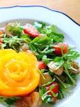 フルーツサラダとオレンジのバラ(フルーツカッティング)