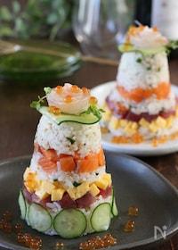 『コップで簡単フォトジェニックな仕上がり♪ちらし寿司タワー』