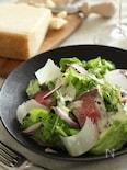 ローストビーフとパルミジャーノのサラダ