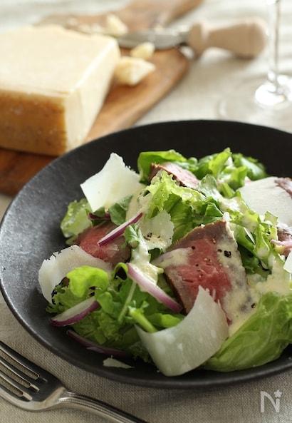ローストビーフとルッコラのサラダ