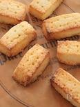 米粉とパルミジャーノのショートブレッド