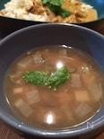 [風邪対策]ねぎと蓮根のあったかスープ