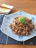 ごはんがすすむ簡単和総菜☆オリーブオイルの牛しぐれ