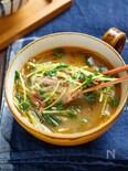 豆苗の坦々風春雨スープ【#包丁不要 #レンジ #マグカップ】