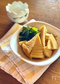 『ほっこり和食♡我が家の若竹煮』